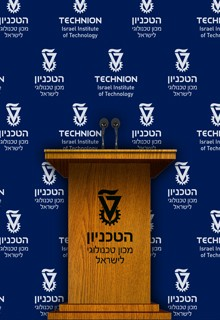 technion-speaksman_320x220