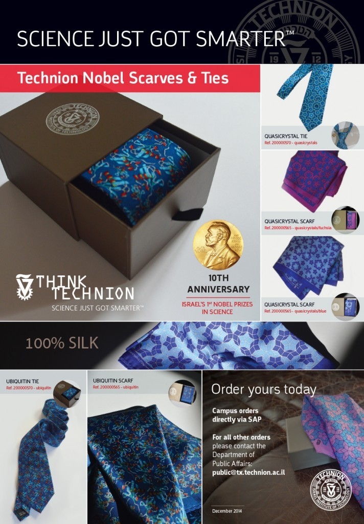 To celebrate the decade of Nobel Prizes, Technion has released an elite selection of silk Nobel scarfs and ties!