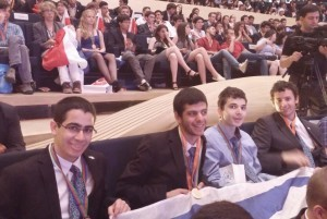 Israeli students at the competition (from right to left): Roni Arenzon, Ron Solan, Nadav Genossar and Itai Zvieli