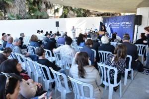 פרופ' איריס ערבות, סגנית דיקן הפקולטה לארכיטקטורה ובינוי ערים לנושא הוראה בטקס