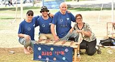 הקבוצה הזוכה בטכנוראש 2016 - משפחת הראל מגן שמואל. (מימין לשמאל: ורדה, אברהם, איתי ופלג)