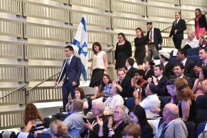 נציגי המשלחת הישראלית, המונה 12 משתתפים