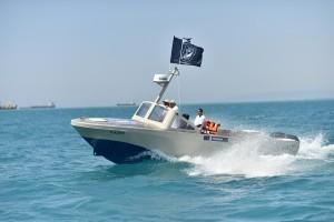 הסירה בפעולה