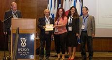 הכנס הישראלי ה-34 להנדסת מכונות