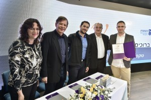 הענקת פרס ינאי לפרופ' משנה עודד אמיר