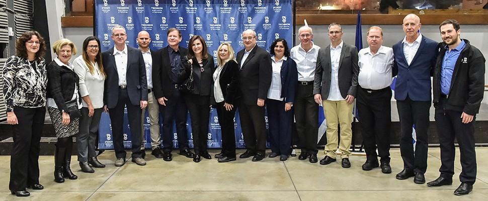 Yanai Prize at Technion