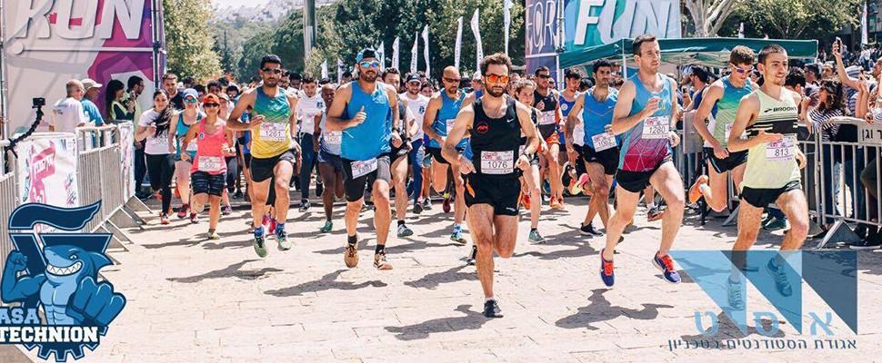1,500 רצים השתתפו במירוץ הטכניון השלישי
