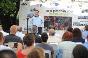 שר התחבורה והמודיעין ישראל כץ