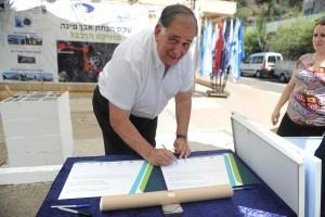 ראש עיריית חיפה- יונה יהב