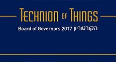 הקורטוריון Board of Governors 2017