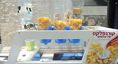 BreakFast היא מערכת פרי פיתוח של הסטודנטים עומרי קרמר, ליאור פיש וולנטין דשינסקי, המכינה עבור המשתמש באופן אוטומטי ארוחת בוקר הכוללת מנת קורנפלקס וכוס קפה
