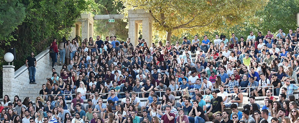 New Academic Year at Technion