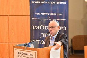 """תא""""ל (מיל') פרופ' יעקב נגל, ראש המרכז למדע וטכנולוגיה של ביטחון"""