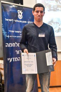 הזוכה בפרס הראשון מאיר נמירובסקי