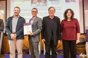 """הפרס מוענק לפרופ""""ח ג'וזואה שניטמן"""