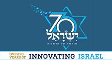 "Half of Israel's ""Leaders of Industry"" are Technion Graduates"