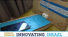 """קבוצות תלמידים מארה""""ב ומוויטנאם זכו בתחרות רוב גולדברג הבינלאומית של הטכניון לרגל 70 שנה למדינת ישראל"""