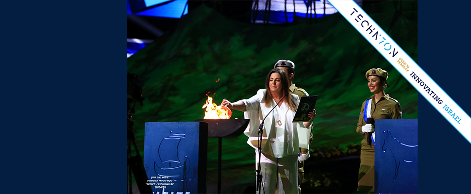 Lighting a Torch for Israel