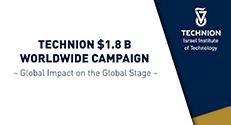 הכרזה על הקמפיין