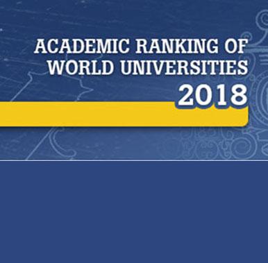 Shanghai Rankings: Technion Stays Ahead