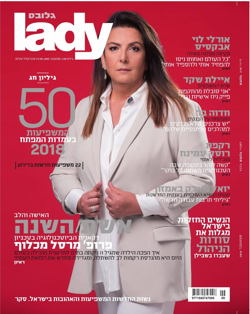 Prof. Marcelle Machluff becomes Lady Globes: 'Woman of the Year'' for 2018