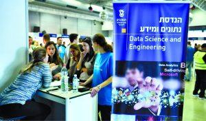 בטכניון מכשירים דור ראשון של מהנדסי הנתונים והמידע