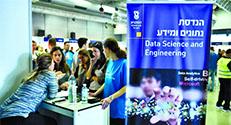 בטכניון מכשירים דור ראשון של מהנדסי נתונים ומידע