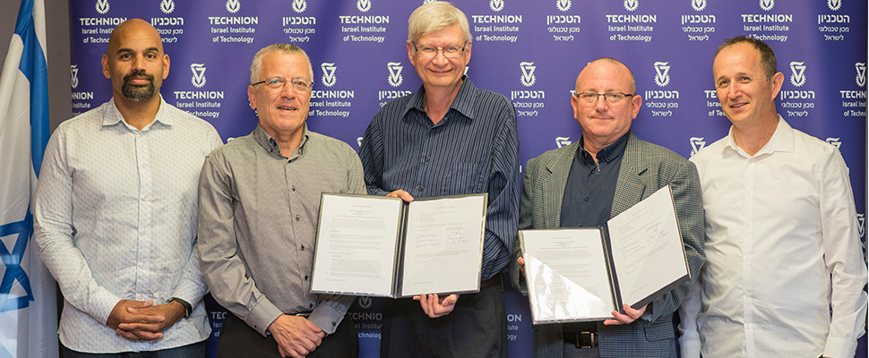The Technion and Intel to inaugurate joint Center for Artificial Intelligence