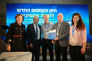 Technion launches t-hub, a new Center for Entrepreneurship and Innovation