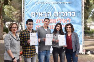 כיתוב: (מימין לשמאל) יהודית דסקלו, נאדין סלאמה, רון עמית, דולב רביבו ופרופ' אילת פישמן
