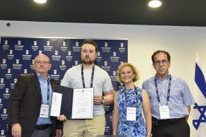 פול קרניול, רנה קרניול, איליה קולצ'ינסקי (בשם אסף שוסטר) ופרופ' וויין קפלן