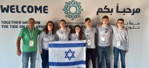 המשלחת הישראלית בדובאי