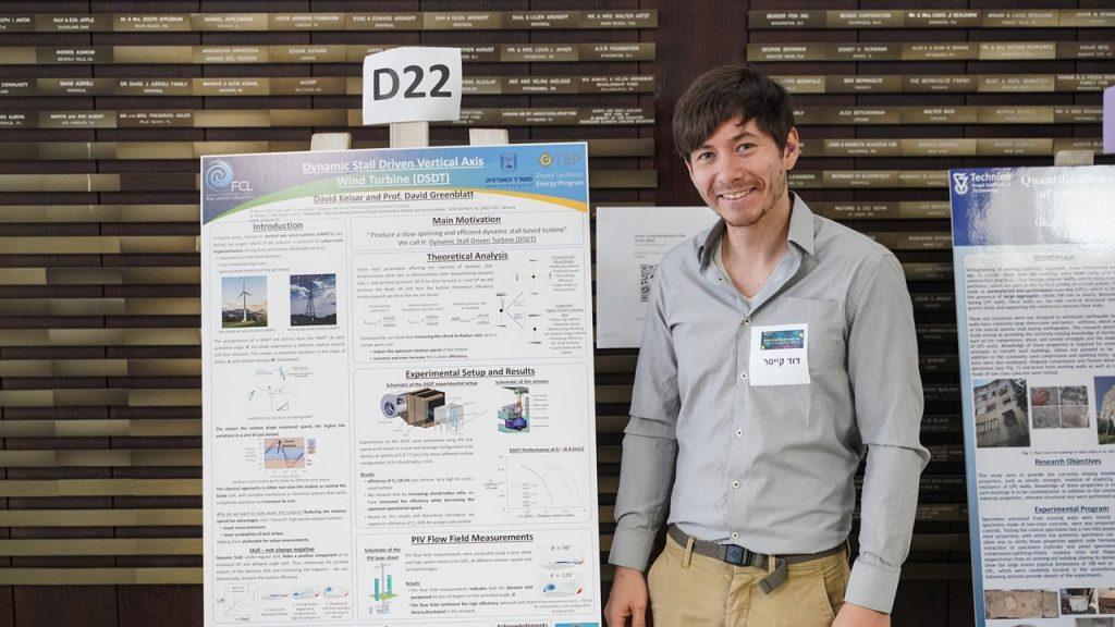 """בקטגוריית הדוקטורנטים זכה במקום הראשון דוד קייסר מהתוכנית הבין-יחידתית לאנרגיה על עבודתו בנושא """"טורבינת רוח מבוססת עילוי דינמי"""" בהנחיית פרופ' דוד גרינבלט"""
