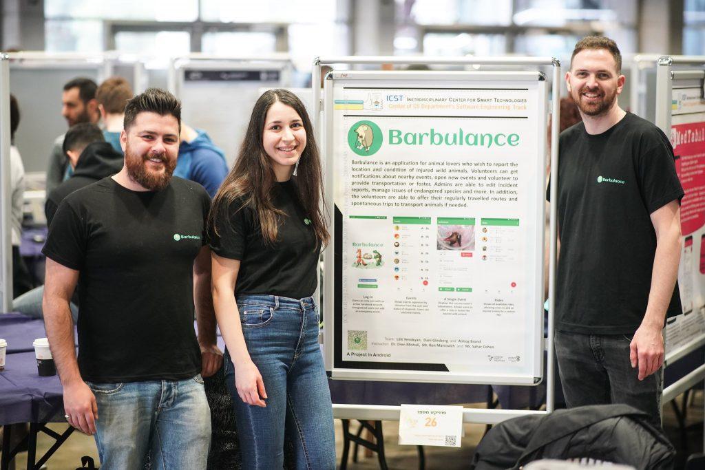 """קבוצת הסטודנטים שפיתחה אפליקציה עבור עמותת """"חַיבולנס"""" המצילה חיות בר פצועות"""