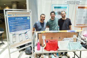 Smart line team: Eliezer Alter, Barel Cohen Adiv and Eliad Ben Haiem