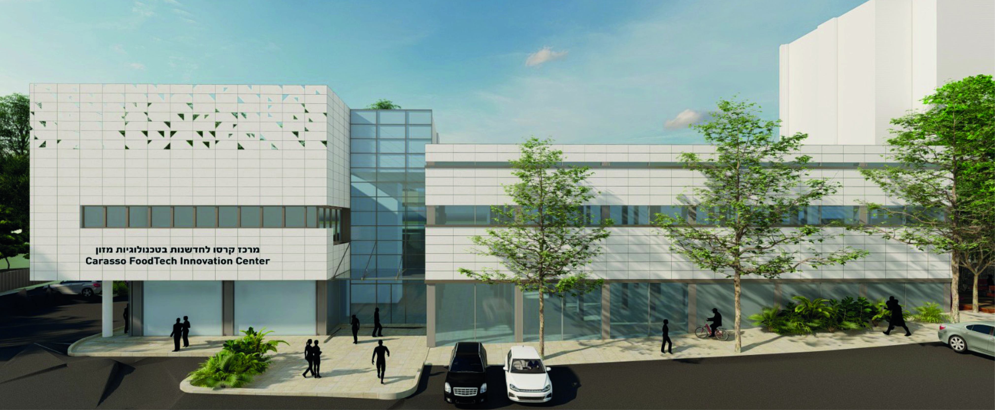 New FoodTech Innovation Center on Campus